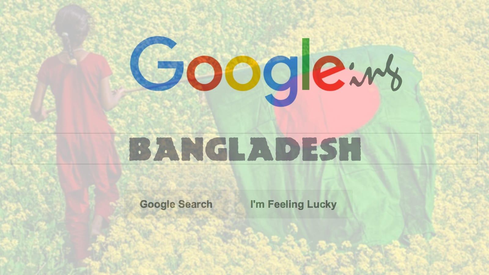 Googling Bangladesh